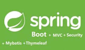 Spring Boot、MVC 、Security + Mybatis + Thymeleaf